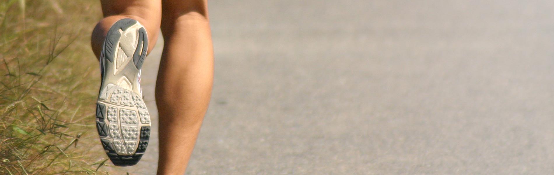 スエスポーツ Running